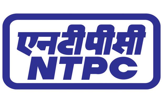 NTPC invites bids for supply of biomass pellets