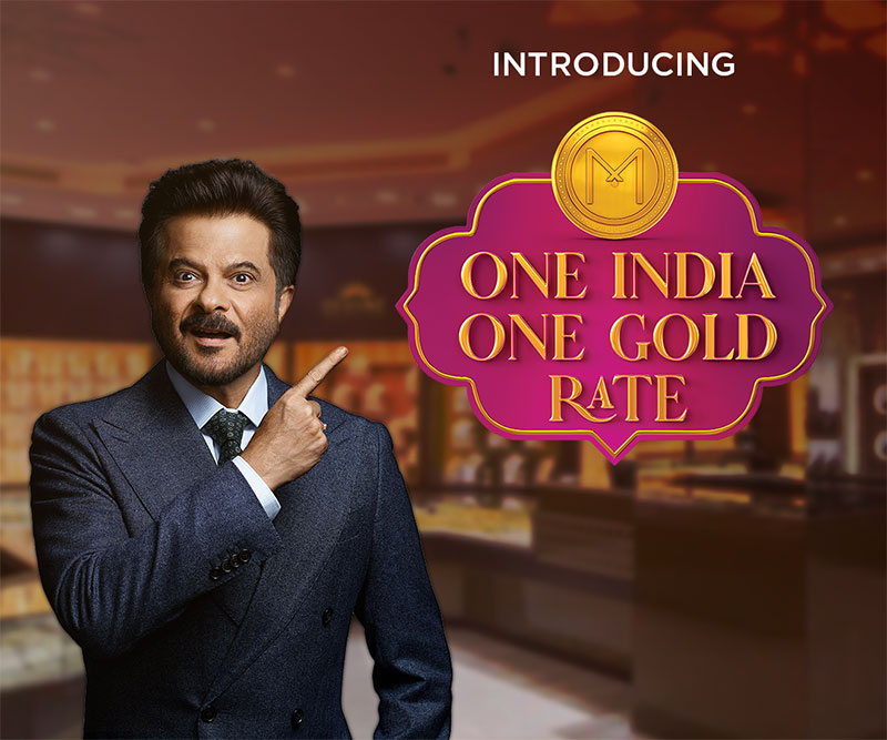 One India One Gold Rate