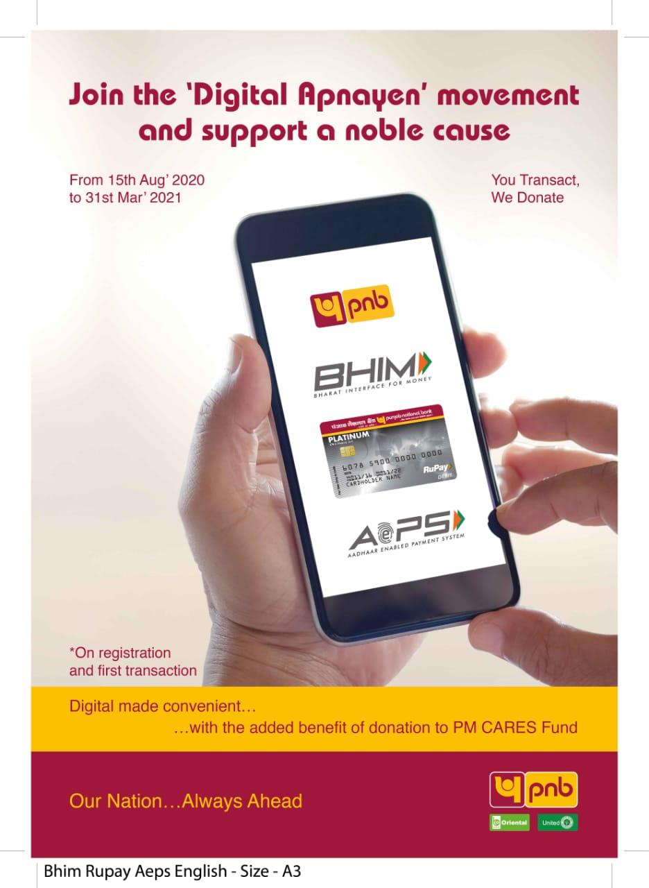 "PNB donates Rs. 40 lacs to PM Cares Fund under ""DIGITAL APNAYEN"" campaign"