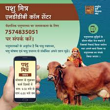 NDDB announces Pashu Mitra Call Centre for Dairy Farmers across India