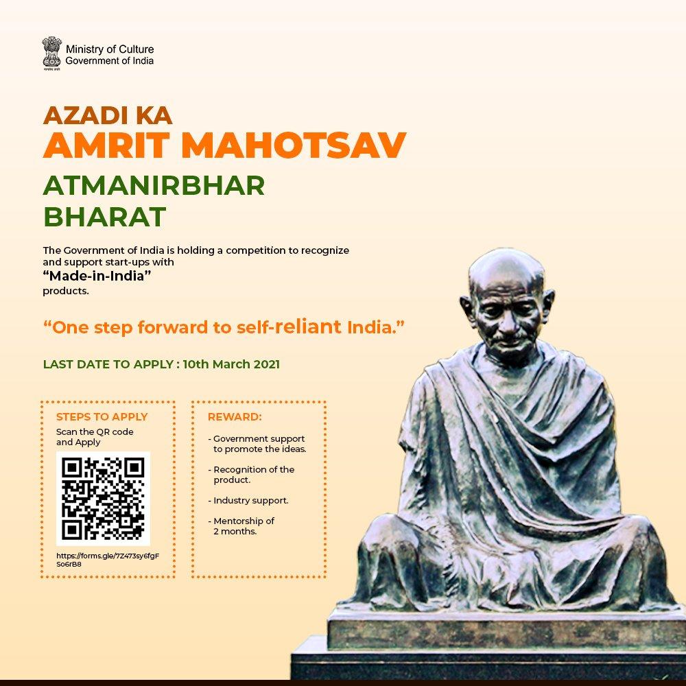 Ahmedabad solemnizes Azadi Ka Amrut Mohatsav 75 years of Independence at Sabarmati Ashram