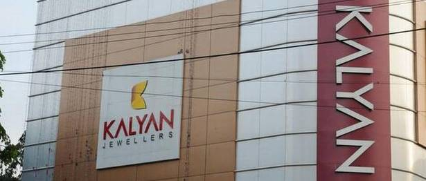 Kalyan Jewellers on enforcement of mandatory hallmarking of gold jewellery