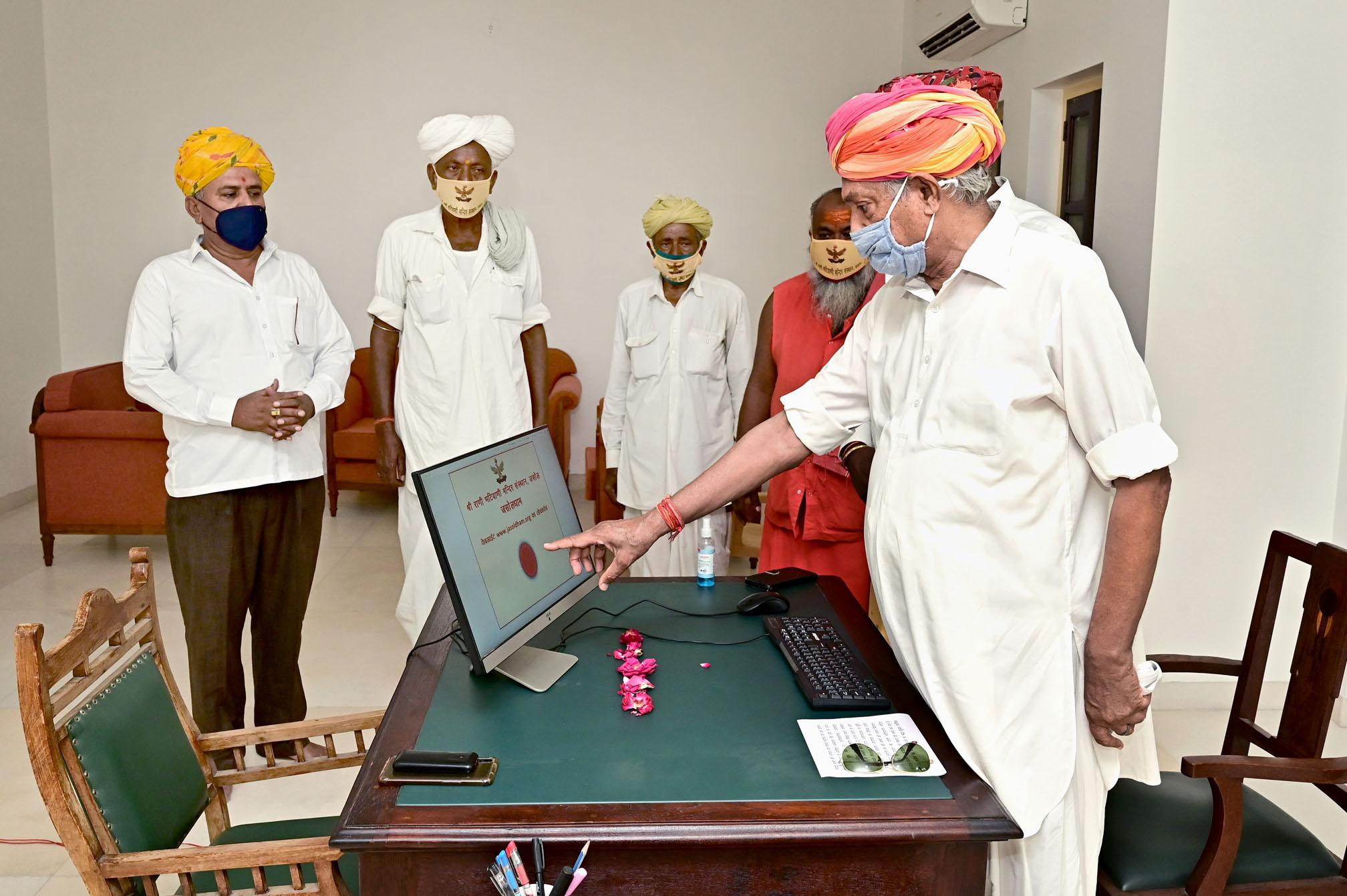 Jasol Dham website launched: devotees of Majisa will get benefit of online darshan and Aarti