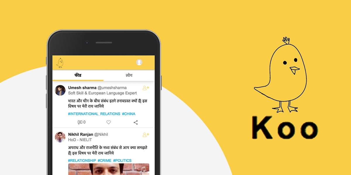 """Koo World's First Social Media Platform launches """"Talk to Type"""" Feature for Indian Languages"""
