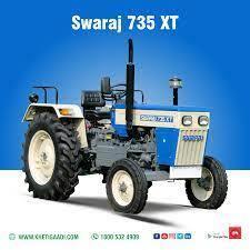Swaraj Tractors launches 'Mera Swaraj Education Support Program'