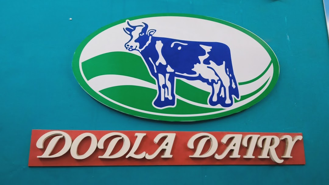 Dodla Dairy Limited Initial Public Offer to open on June 16, 2021