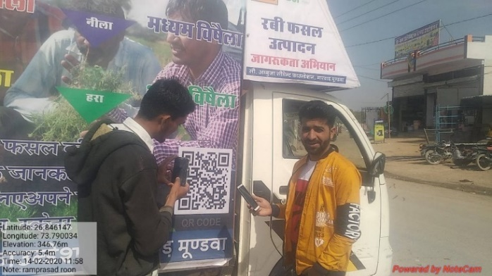 Ambuja Cement's CSR arm Ambuja Cement Foundation launches QR code to digitalise training material for farmers