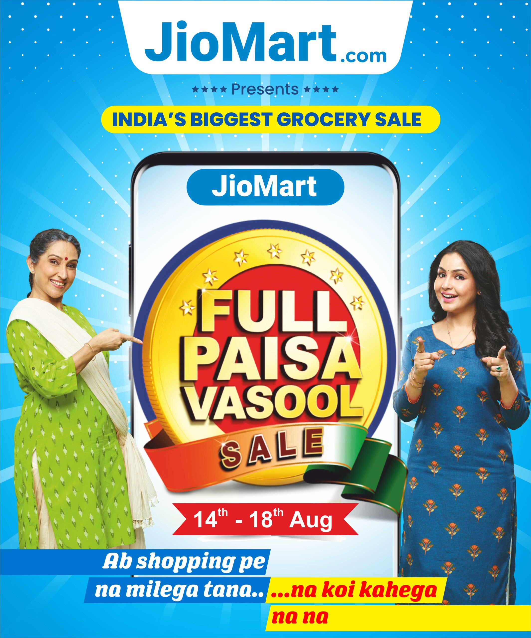JioMart and Smart SuperStore presents Full Paisa Vasool Sale