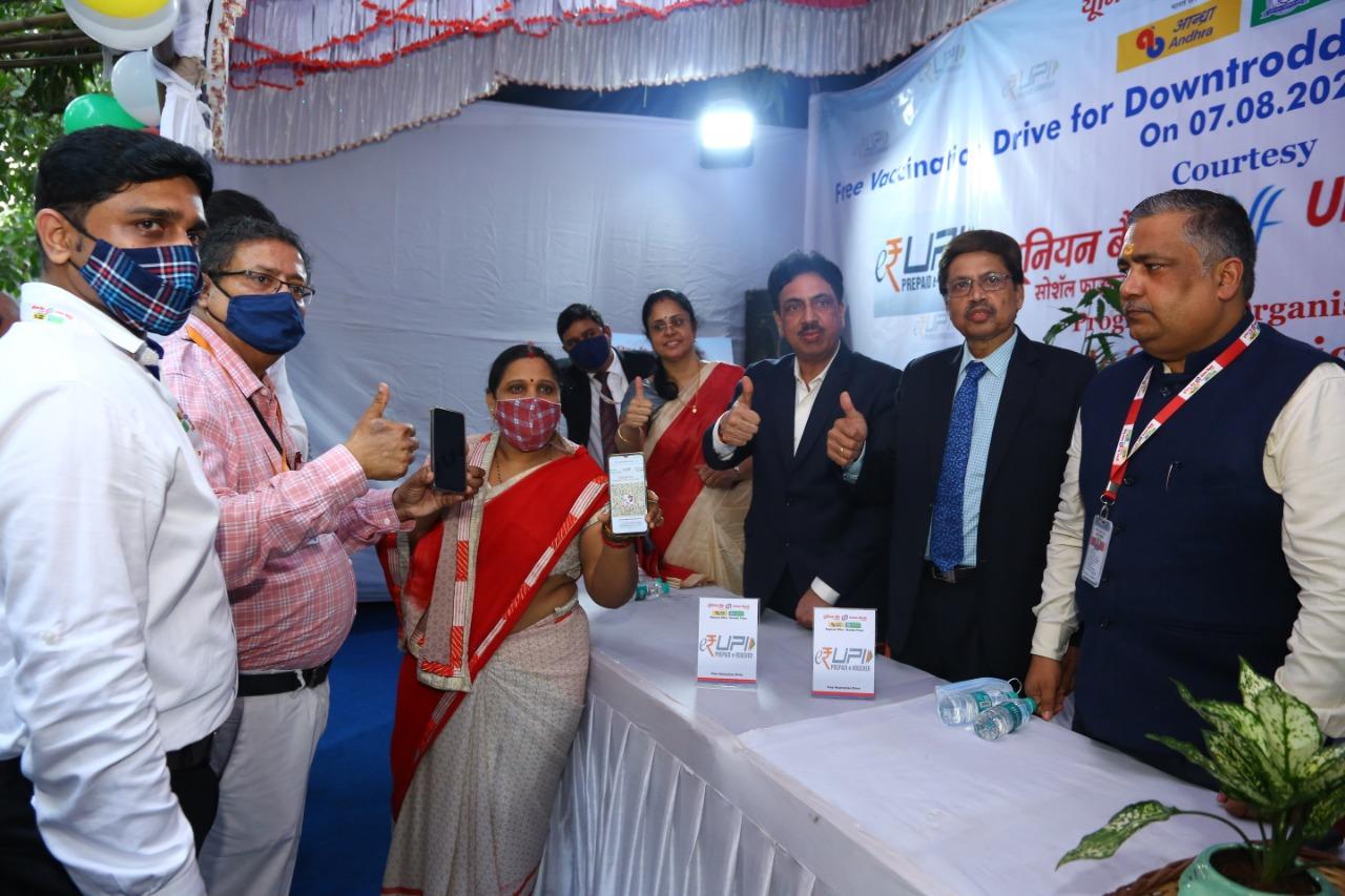 Union Bank of India conducts e-RUPI (Prepaid e-Voucher) module